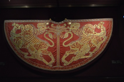 Coronation Robe of the Holy Roman Empire