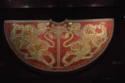 Coronation Robe of the Holy Roman Empire