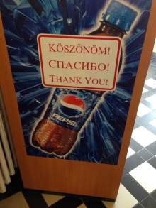 Thank you in Hungarian